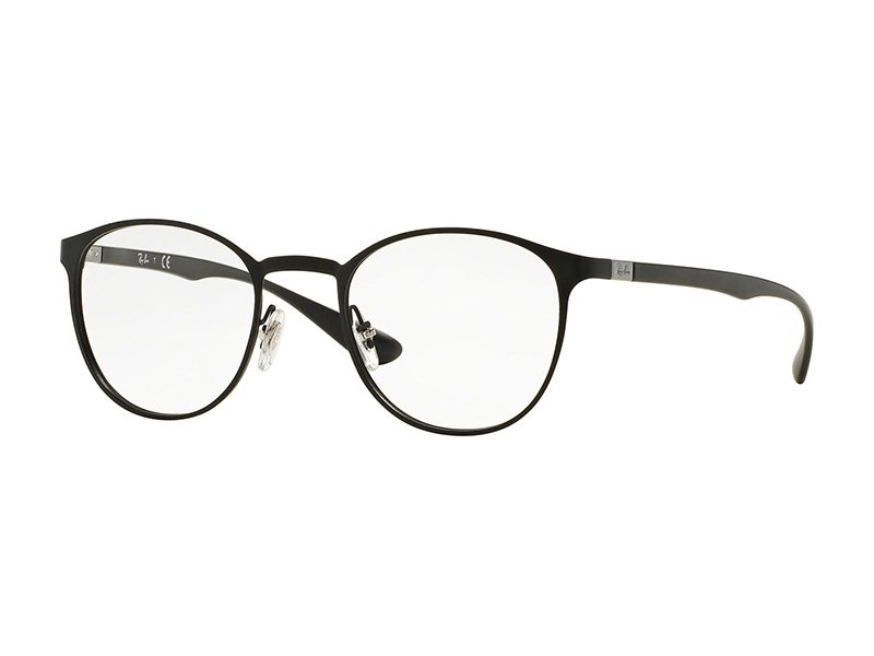 Monture Ray-Ban RX6355 - 2503