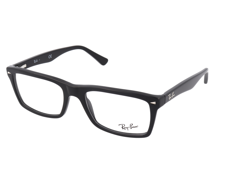 Monture Ray-Ban RX5287 - 2000